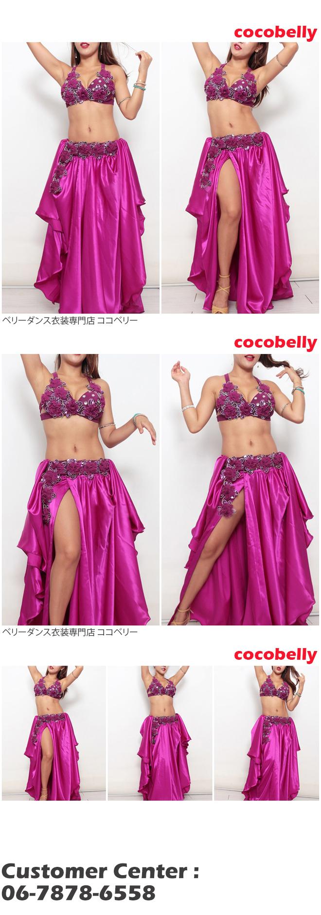 ベリーダンス衣装 【B217-3】