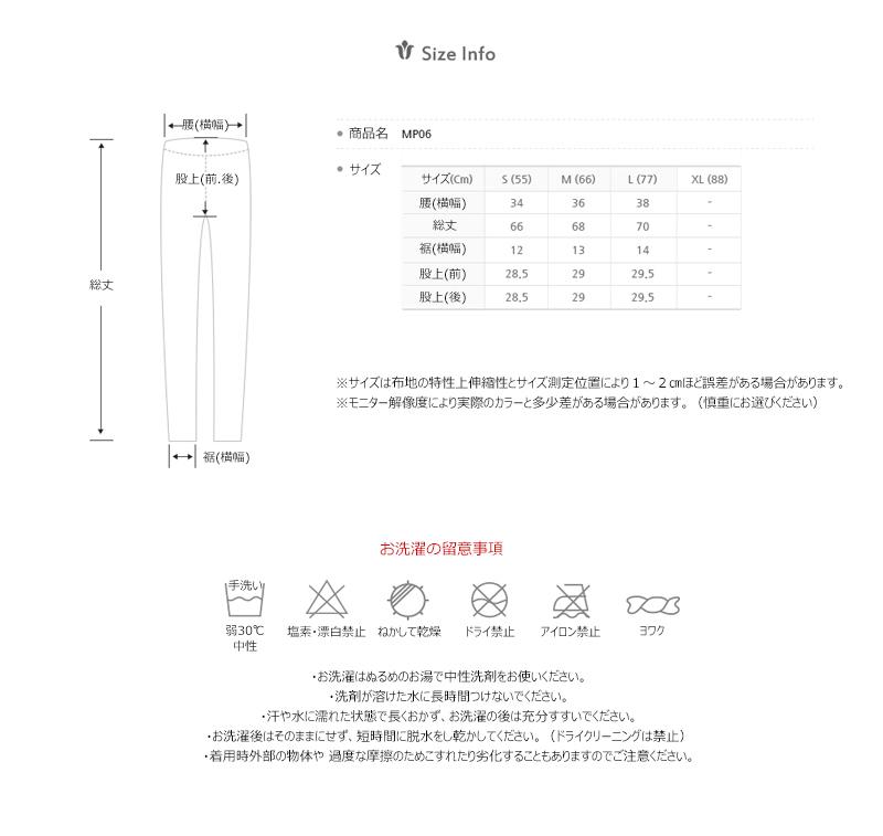 ヨガ服 MP06-B