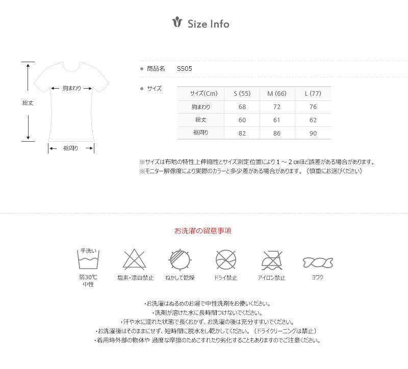ヨガ服 SS05-W