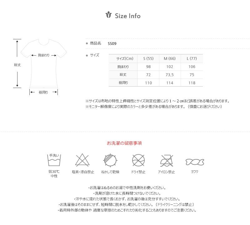 ヨガ服 SS09-LP